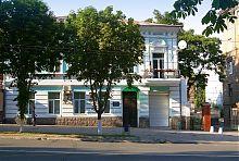 Мариупольский особняк Гавриила Гофа