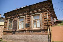 Маріупольський будинок Коваленко