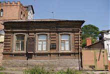 Центральний фасад будинку Коваленко в Маріуполі