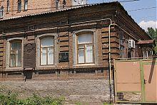 Будинок проживання А. Серафимовича в Маріуполі