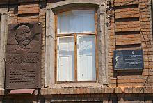 Пам'ятні таблички на будинку Коваленко-Серафимовича в Маріуполі