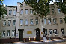 Мариупольский городской краеведческий музей