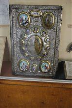 Экспонат религиозной коллекции мариупольского музея