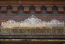 Керамическая бровка конторы Рябинкина на Георгиевской