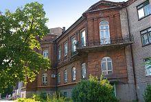 Правое крыло мариупольской Александровской гимназии