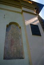 Святий лик на дзвіниці Манявського монастиря