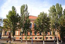 Мариупольское отделение Государственного банка