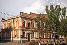 Юго-западный угол здания Государственного банка в Мариуполе