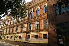 Центральный фасад здания Государственного банка