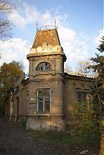 Дом архитектора Нильсена в Мариуполе