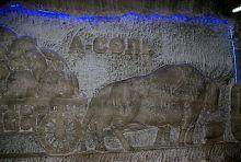 Соляное панно в шахте Артемсоли Соледара