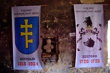 Гербы владельцев Бережанского замка