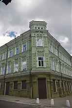 Угловой фасад бывшего здания мариупольского Континенталя