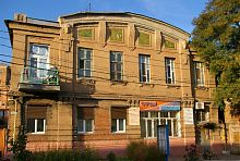 Маріупольська аукціонна зала Рябинкина