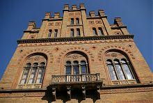 Западное крыло митрополитского дворца в Черновцах
