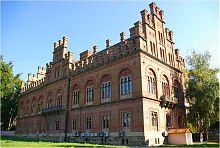 Парковый фасад дворца Буковинских митрополитов в Черновцах