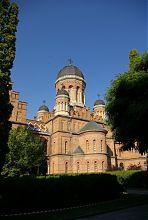 Церковь Трех Святителей митрополитской резиденции в Черновцах