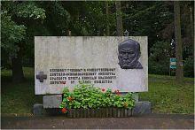 Памятный знак великому хирургу на территории его усадьбы