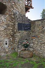 Памятный знак украинским повстанцам на северной крепостной стене Летичева