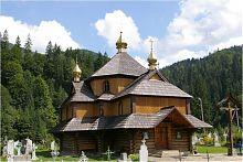 Храм святого Дмитра в Татарові