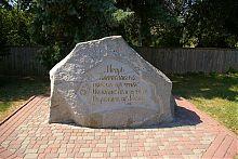 Пам'ятний камінь про згадці Полтави в Іпатіївському літописі