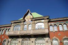 Балкон південного крила полтавського Селянського банку