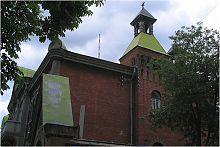 Вежа-ризаліт Селянського банку в Полтаві