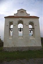 Дзвіниця замкового комплексу Острозьких