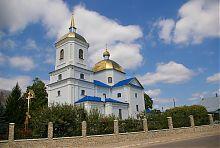 Восточный фасад православного Успенского собора в Баре