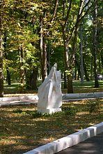 Регулярна частина П'ятничанського парку в Вінниці