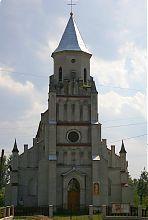 Центральный фасад костела Святой Троицы в Заболотове