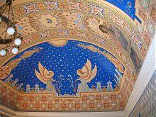 Роспись зала духовной семинарии Ужгородского замка