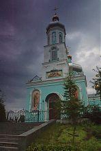 Дзвіниця Христоріздвянського собору Ізяславу