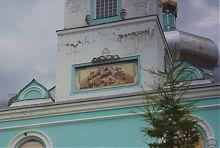 Табличка з ликом святих на фасаді храму Різдва Христового в Ізяславі