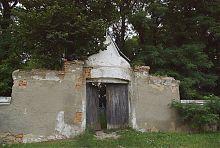 Огорожа Свято-Михайлівського православного комплексу в Ізяславі