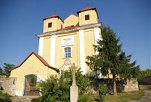 Жванецький комплекс вірменського костелу