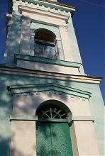 Колокольня требуховской Иоанно-Богословской церкви