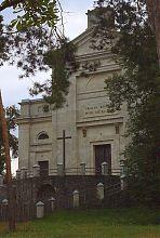 Славутський костел святої Дороти