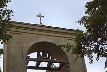 Дзвіниця костелу святої Дороти в Славуті