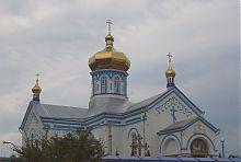 Славутский храм Рождества Пресвятой Богородицы