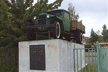 Славутский памятник автомобилю ГАЗ-ММ