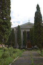 Центральний фасад Троїцького костелу в Волочиську