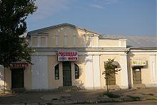 Центральний ризаліт колишнього Гостиного двору Умані