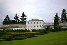 Центральный корпус академической оранжереи уманской Софиевки