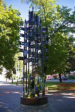 Памятник погибшим в российско-украинской войне (АТО) уманчанам