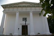 Колонний портик Успенського собору Умані