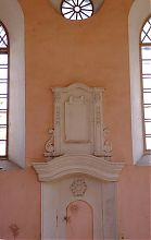 Арон а-кодеш Гусятинской синагоги