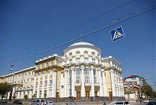 Вінницького Будинок організацій