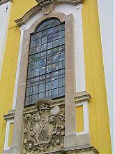 Герб каменец-подольского кафедрального собора св. Петра и Павла