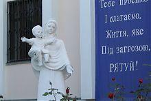 Скульптура Божої Матері вінницького монастиря каносіянок